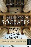 EL ASESINATO DE SOCRATES (FINALISTA PREMIO PLANETA 2016)