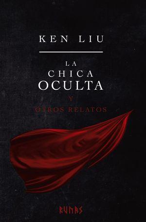 LA CHICA OCULTA Y OTROS RELATOS