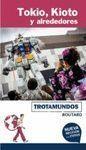 TROTAMUNDOS: TOKIO, KIOTO Y ALREDEDORES