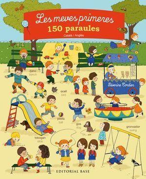 LES MEVES PRIMERES 150 PARAULES