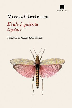 CEGADOR 1: EL ALA IZQUIERDA
