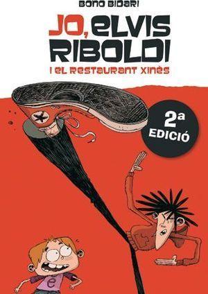 JO, ELVIS RIBOLDI 2: I EL RESTAURANT XINÈS