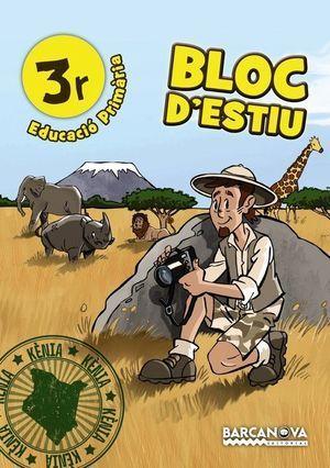 BLOC D'ESTIU 3R: PRIMARIA QUADERN VACANCES