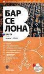 MAPA BARCELONA: RUS