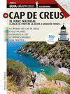 GUIA: CAP DE CREUS, EL PARC NATURAL.