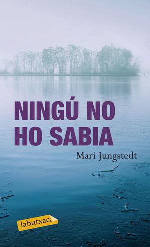 NINGÚ NO HO SABIA