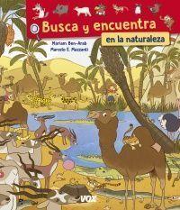 BUSCA Y ENCUENTRA: EN LA NATURALEZA
